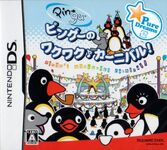 PinguCarnavalcoverart
