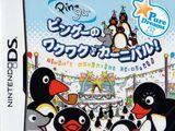 Pingu's Wonderful Carnival!