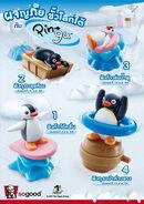 PinguKFC