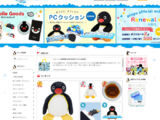 Pingu official online store