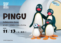 Pingugraniph