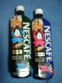 Nescafe 01