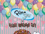 Village Vanguard Cafe