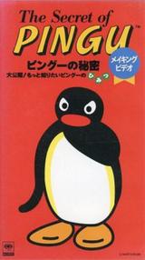 The Secret of Pingu