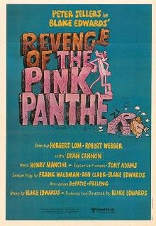 220px-Revenge of the pink panther ver3