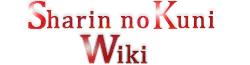 Sharinnokuni wiki logo3