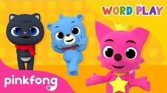 My Body and more Word Play 3D Nursery Rhyme +Compilation Pinkfong Songs for Children