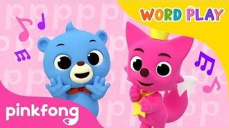 Pop Pop Poppity Pop Word Play 3D Animation Pinkfong Songs for Children
