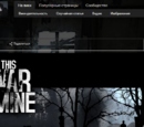 This War of Mine вики