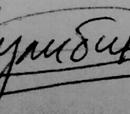Запросы на помощь вики/Архив