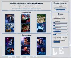 Riverdale Wiki после
