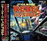 Sega Star Wars Rebel Assault jewelcase+obi