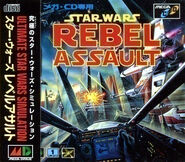 Sega Star Wars Rebel Assault jewelcase+obi