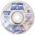 PA Epson Colorio disc v9.png