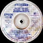 PA Epson Colorio disc v9