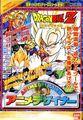 PAMac Anime Designer Dragon Ball Z box.jpg