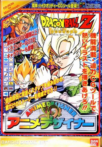 PAMac Anime Designer Dragon Ball Z Box