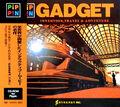 PA Gadget jewelcase+obi.jpg