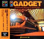 PA Gadget jewelcase+obi