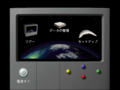 PA Pippin Navigator CD menuscreen.png
