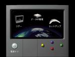 PA Pippin Navigator CD menuscreen