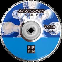 PA NetCruiser 2.0 J-DATA disc