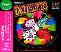 PA Dazzeloids jewelcase+sticker.jpg