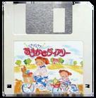 PAMac Gokigen Mama no Omakase Diary floppy