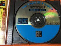 PAMac The Virgin Of a Legend disc