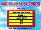 PA Atmark Town v2.0 menuscreen