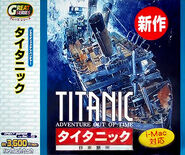 Mac Titanic AOoT Great jewelcase+obi