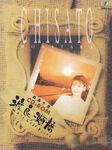 WinMac Chisato Moritaka