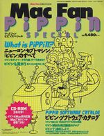 Mac Fan PiPPiN SPECIAL cover