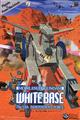 PAMac MS Gundam White Base.png