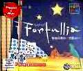 PAMac Fortullia jewelcase+sticker.jpg
