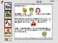 PA TV Works v1.0 screenshot.png