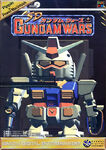 PAMac SD Gundam Wars box
