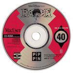 MacUser-JP Mac Bin CD-ROM 40B