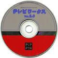 PA TV Works v2.0 disc.jpg