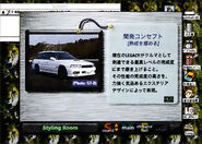 Mac Subaru Legacy GT-B screenshot