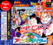 PAMac Anime Designer Dragon Ball Z+sticker