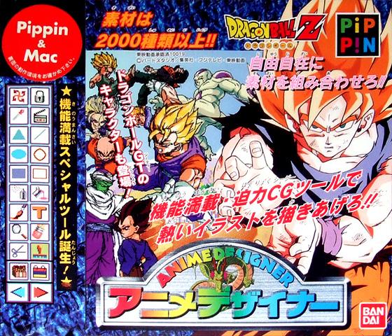 File:PAMac Anime Designer Dragon Ball Z+sticker.jpg