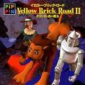 PA Yellow Brick Road II.jpg