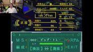 Let's Play Apple Pippin SD Gundam Wars