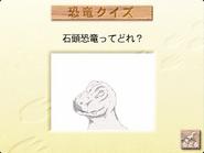 PA Dinosaur Museum screenshot3