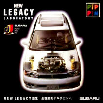 PAMac New Legacy Laboratory cover