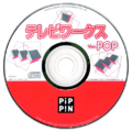 PA TV Works vPOP disc.png