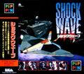 PA Shockwave jewelcase+obi.jpg