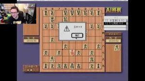 Let's Play Apple Pippin AI Shogi