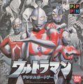 PA Ultraman Digital Board Game booklet front.jpg